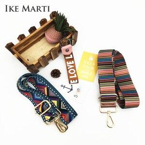 IKE MARTI Colorful Bag Strap B