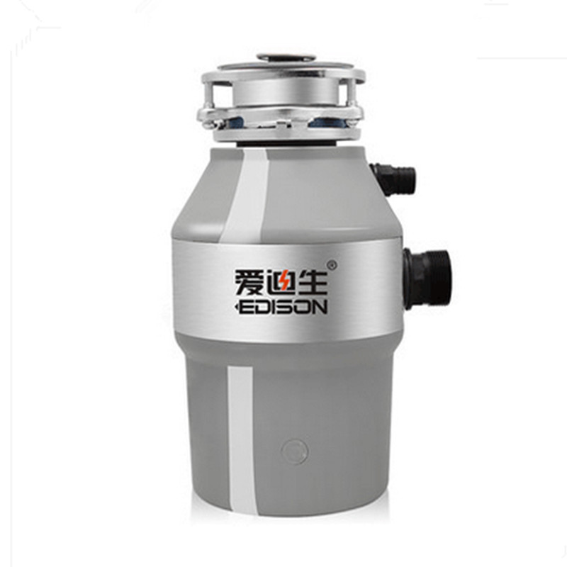 220 V/380 W rouge/gris/jaune/noir processeur de déchets 3000 tr/min 900 ML cuisine AM18-1 broyeur de déchets alimentaires en acier inoxydable de haute qualité