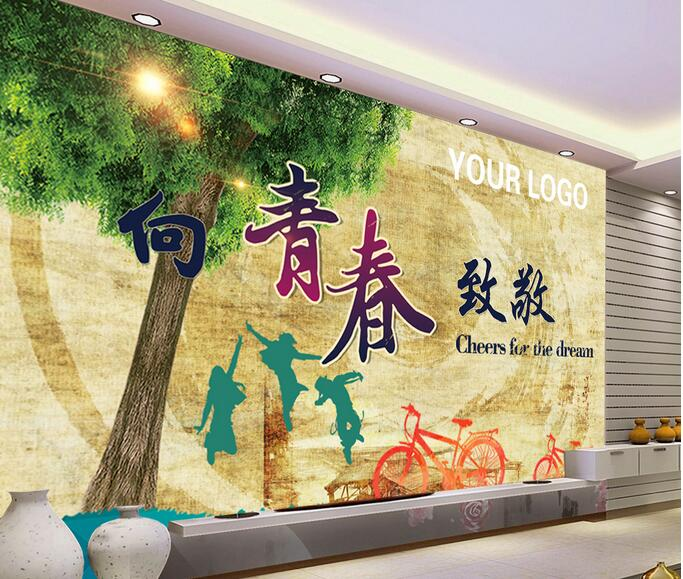 Custom photo 3d room wallpaper Non-woven mural picture  tree bike letter salute to the youth vintage wallpaper for walls 3 d рубашка insight salute to paradise flustered