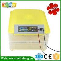 Best Price Wholesale And Retail 220V And 12V 96 Eggs Incubator Mini Full Digital Incubator Machine