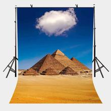 5x7ft Pyramid Backdrop Auspicious Cloud Spectacle Photography Background and Studio Props