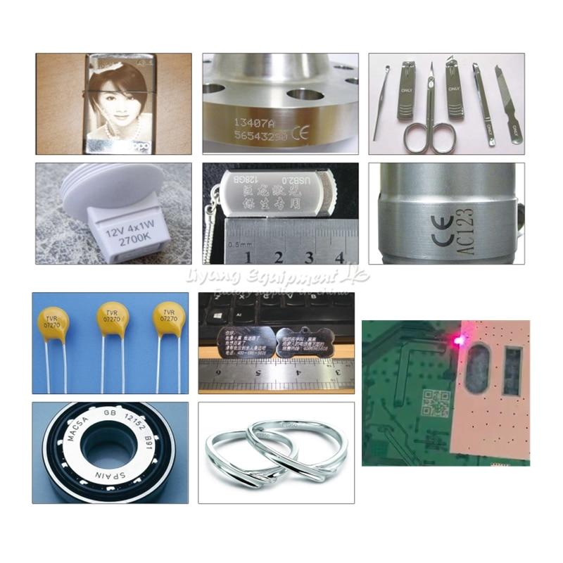 fiber laser metal marking machine (9)
