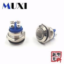 цена на Promotion!! 1pc 16mm Metal Reset Button Self-Reset 16mm Waterproof Push Button Switch Momentary