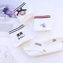 White 4pcs/lot Simple Letters Printed Women Underwear Pure Cotton Lady Lovely Lingerie Comfortable Panties Girl Briefs