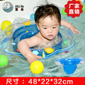 Children Inflation Underpants Seat Baby Swimming Sit Circle Swimming Circle Aquatic Toys Inflation Accessories character bathing