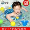Niños Asiento de Bebé de Natación Calzoncillos de Inflación Sit Círculo Círculo Natación Juguetes Acuáticos Accesorios Inflación carácter de baño