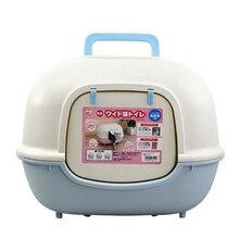 Closed Health Cat Toilet Wc Mat Scoop Potty Litter Boxes Cats Toilet Pets Kedi Kumu Large Urinals Mascotas Cat Product 90A2466