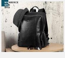 Vintage leather-based backpack vogue leather-based bag male & feminine  journey bag / real leather-based enterprise bag