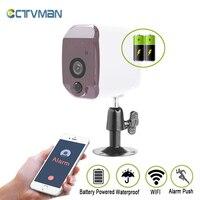 CTVMAN 1080P Battery Camera WIFI IP Camera 2MP Alarm Push PIR Motion Sensor HD Network CCTV Wireless Home Security Surveillance