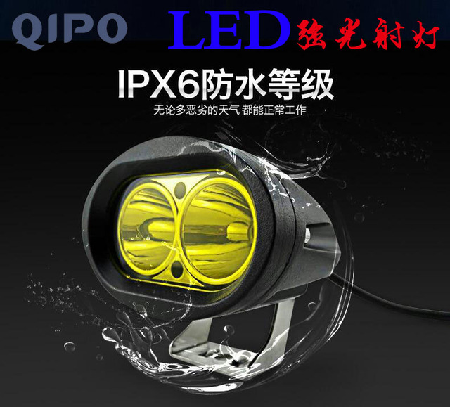 QIPO 4inch LED SUV top light motorcycle spotlights Motorcycle suburb compensating lamp WaterproofLED lamp Low energy consumption