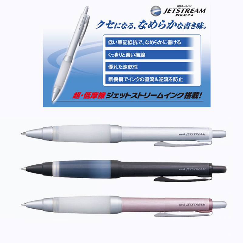 LifeMaster Japan Mitsubishi Uni Jetstream Ballpoint Pen - 0.7 mm - Alpha Gel Grip Series Metal Body Antifatigue Writing Supplies htc jetstream на амазоне