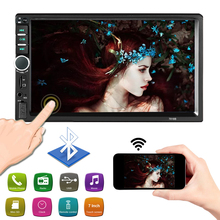 2 din Car Stereo 7 HD Radio Bluetooth FM Audio MP5 Player Autoradio Support Rear View Camera 7018B radio android