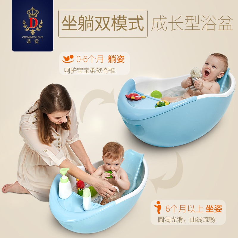 Infant Newborn To Toddler Bath Shower Baby Bath Tub Temperature ...