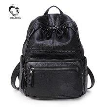 Kujing Модные рюкзаки Высококачественная обувь черного цвета из искусственной кожи Для женщин Рюкзак молодежный студент рюкзак дешевые Для женщин Путешествия Повседневное рюкзак