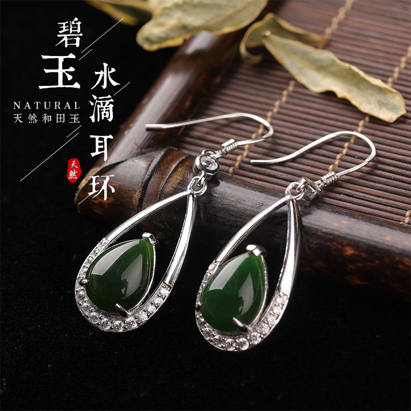 2019 Direct Selling Earings Fashion Jewelry Selling 925 Sterling Certificate Of Hetian Jade Ears With New Spinach Drop Pendant2019 Direct Selling Earings Fashion Jewelry Selling 925 Sterling Certificate Of Hetian Jade Ears With New Spinach Drop Pendant