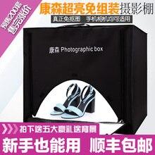 Diodo emissor de luz softbox 60×60 cm caixa de luz estúdio de fotografia profissional definir fundo de pano Mini equipamentos de Caixa de Mesa Still Life Led CD50