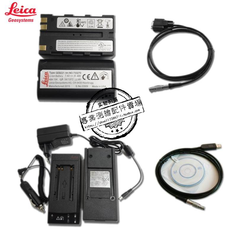 Leica TPS 1200 / ts02 / ts06 / ts09 / total station geb 221 battery Leica gkl 211 charger