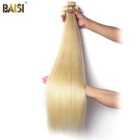 BAISI бразильские виргинские волосы прямые 613 # Блондин Цвет волос плетение 1 шт. длинная длина в 28 30 32 34 дюйм(ов) ов) Бесплатная доставка