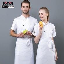 Кухонный Рабочий костюм ресторанная служба униформа для Шей-повара Рабочая одежда мужская и женская гостиничная ресторанная обеденная куртка с короткими рукавами