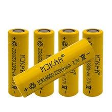 GQYM 4pcs Original 18650 flat head Battery 3.7V 2200mAh Rechargeable li-ion battery for Power Bank Led flashlight battery 18650 стоимость