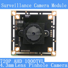 1000TVL AHD Four in one CCTV night vision camera module Mini 4.3mm Pinhole camera 1/4 surveillance cameras