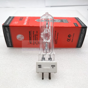 Image 2 - 2021 חדש שלב DJ אור מנורת MSD 250/2 MSD250W ואט 90V MSR הנורה NSD 8000K מתכת הלוגן מנורה הזזת ראש אורות נורות
