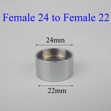 Female 24 to Female 22 chromed brass faucet adapter