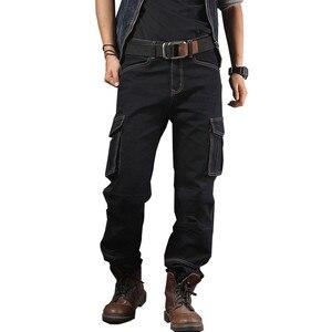 Мужские Мешковатые джинсовые брюки KIMSERE, повседневные брюки-карго с множеством карманов, тактические брюки свободного покроя размера плюс ...