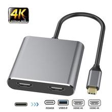 Type C adaptateur HDMI 4K USB C vers double HDMI USB 3.0 PD Port de Charge USB C câble de convertisseur pour MacBook Samsung Dex Galaxy S10/S9
