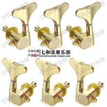 Gold-plating electric bass string tuning keys/full enclosed violin head knobs/string axles/upper string winders/tuning peg
