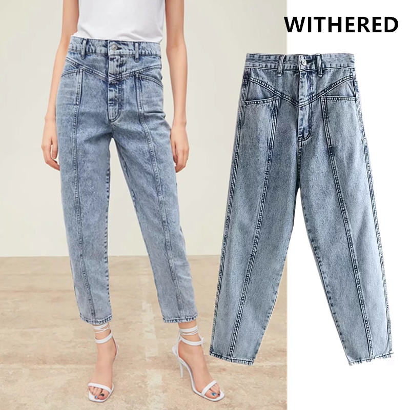 Withered Mom Jeans Woman Splicing Washed Vintage High Waist Jeans Ripped Jeans For Women Boyfriend Jeans For Women Plus Size