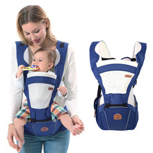 Multicolor Breathable Baby Back Stool Backpacks Wrap Carrier Newborn Infant Kid Hipseat Cloth Slings 3-36 Months
