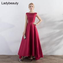 Женское вечернее платье ladybeauty элегантное красное винного