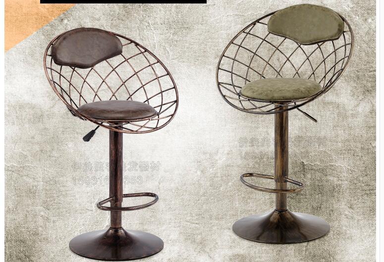 Iron Bar Chair. High Stool. Makeup Stool.. Vintage Hairdressing Stool..