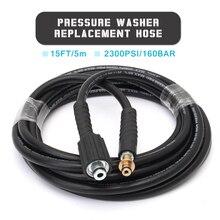 5m 2300PSI 160BAR Car High Pressure Washer Hose Water Cleaner Hose Extension Hose Replacemnt For karcher K2