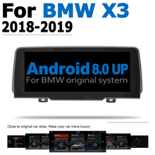 10.25 6-Core Android 8.0 up Car DVD Player For BMW X3 2018~2019 EVO Autoradio GPS Navigation Multimedia