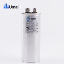 Конденсатор системы кондиционирования воздуха взрывозащищенный компрессор CBB65, старт кондиционера, морозильника, холодильника, конденсатор 60 мкФ KTDR5