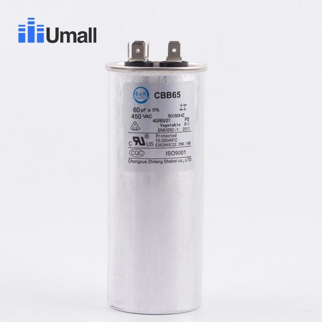 Condensador de aire acondicionado CBB65, compresor a prueba de explosiones, inicio de aire acondicionado, congelador, refrigerador, condensador 60UF KTDR5
