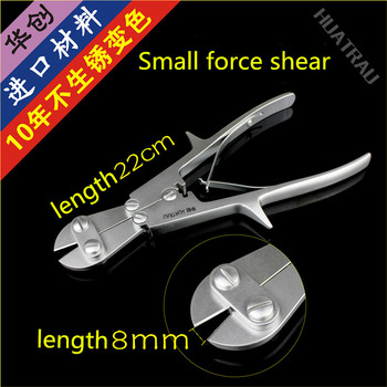 medical Animal orthopedic instrument small force Steel Wire Scissor Kirschner Intramedullary needle bone screw plate forcep VET