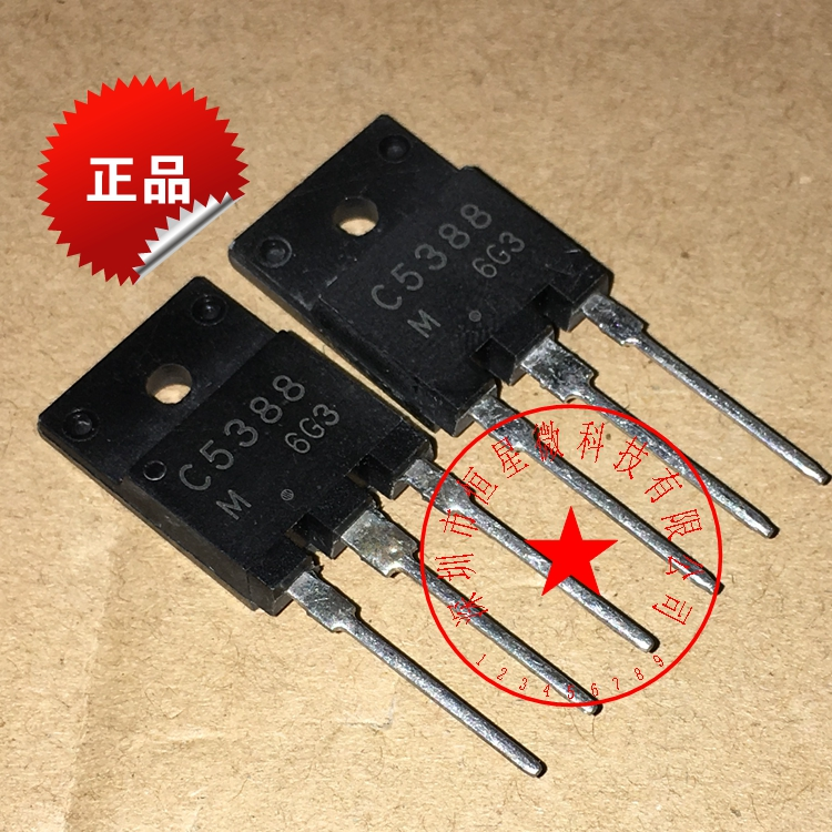 1PCS C5388 2SC5388 TO-3PF  Integrated Circuit