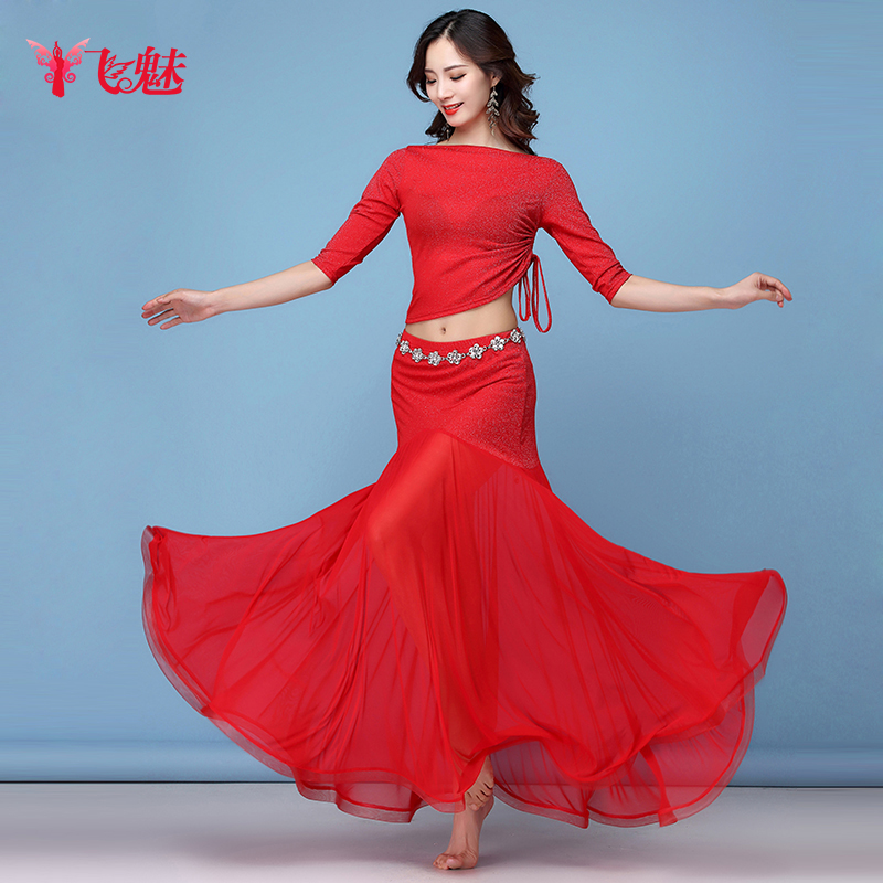Women's Belly Dance Costume (top+skirt)2pcs/suit Sexy Long Skirt,  Dance Clothes Set
