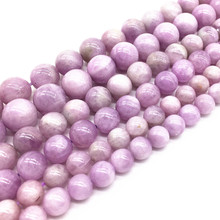 38 cm Nature stone Kunzite  A B Quality 8 mm 10 Round Ball beads For D I Y Bracelet Necklace Earrings Pretty Stone Crystal