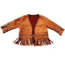 女の子コート 2019 新子供ジャケット印刷子供のジャケット冬のコートベビーコート服レーザー切断上着素敵なコート