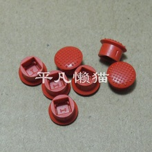 SSEA New Original TrackPoint Red Cap for Lenovo ThinkPad T440 T440S T450 T450S E440 X240 Pointer