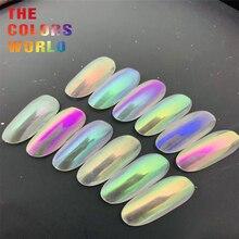 TCT-088 Русалка Радужный пигмент зеркальный пигмент хром Аврора Хамелеон для украшения ногтей макияж Facepaint Руководство DIY