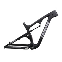 Snow bicycle frame carbon fat bike frame suspension with travel 120mm