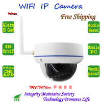 Built In WIFI 960P IR Dome Vandal Proof Outdoor CCTV Cam 1 3MP Onvif IP Camera