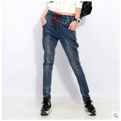 2016 baggy harem pants trousers women The New stretch jeans women vaqueros mujer pantalon femme