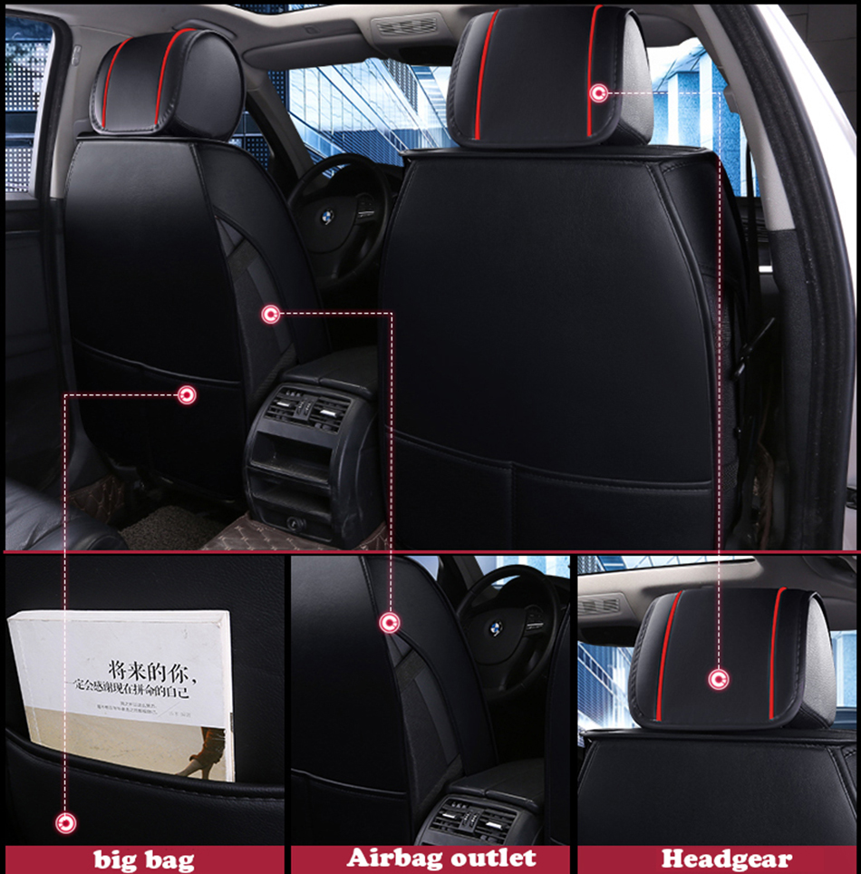 car seat covers (23)