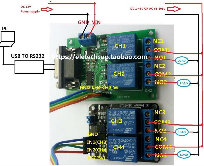 TB351 * 1 + YC065 * 1 DC 9V12V 4 Kanal RS232 Relais serielle ...